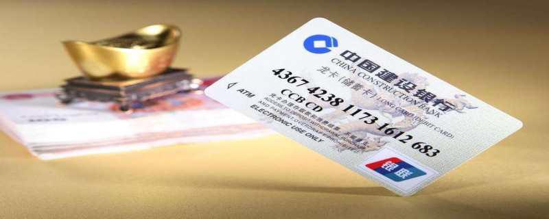 办银行卡都需要什么证件