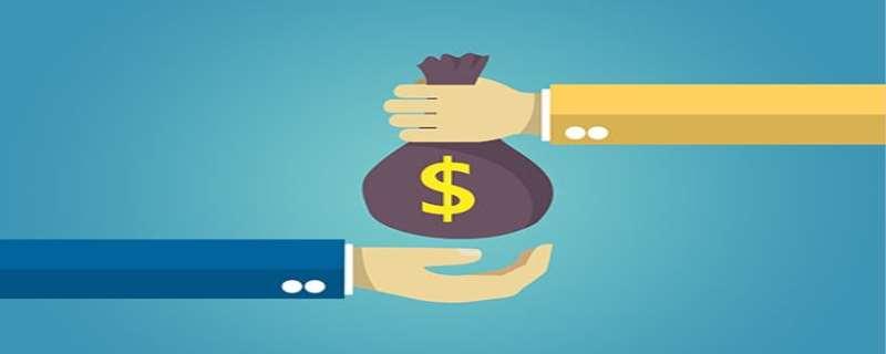 贷款平台哪个靠谱容易通过,借款额度是什么