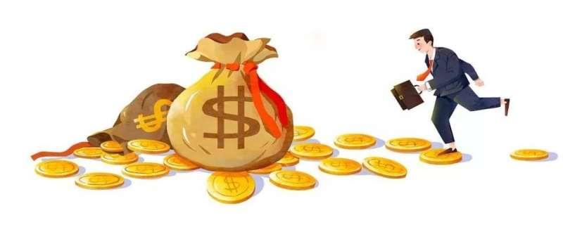 通货膨胀下什么最保值